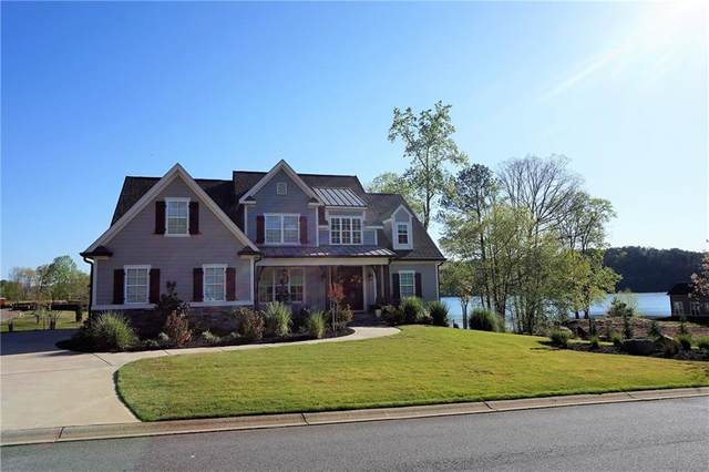 801 Blue Heron Cove, Waleska, GA 30183 (MLS #6866687) :: North Atlanta Home Team