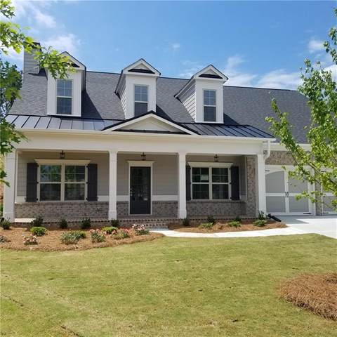 1958 Lola Lane SW, Marietta, GA 30064 (MLS #6868668) :: North Atlanta Home Team