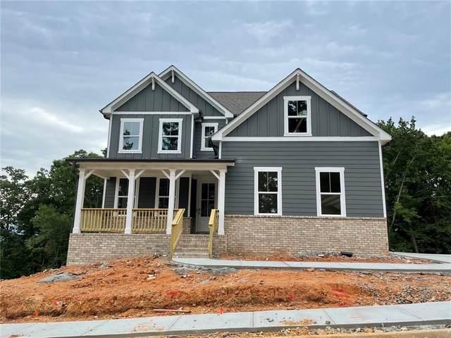 15 Running Terrace Way, Cartersville, GA 30121 (MLS #6874186) :: RE/MAX Prestige