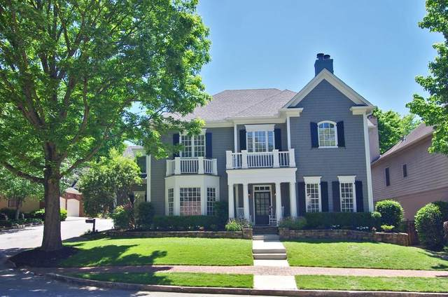 1249 Edmund Park Drive NE, Atlanta, GA 30306 (MLS #6878689) :: AlpharettaZen Expert Home Advisors