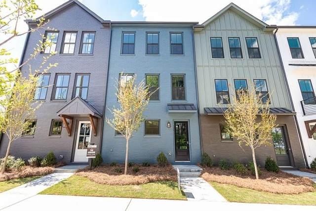 717 Agape Place #21, Atlanta, GA 30315 (MLS #6903719) :: Dillard and Company Realty Group