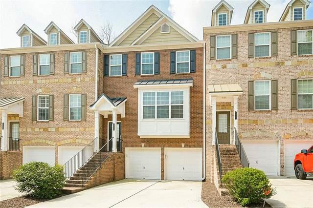 5347 Concordia Place SE #8, Mableton, GA 30126 (MLS #6906652) :: North Atlanta Home Team