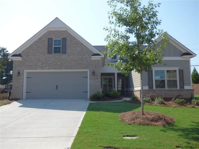 365 Kenmure Court, Marietta, GA 30060 (MLS #6914773) :: North Atlanta Home Team