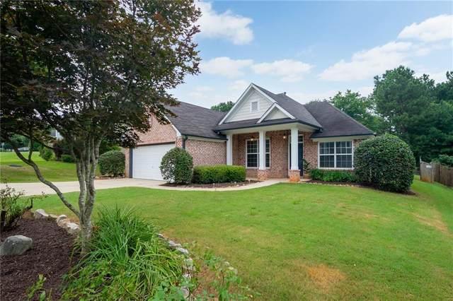 61 Longwood Crossing, Dallas, GA 30132 (MLS #6923270) :: North Atlanta Home Team