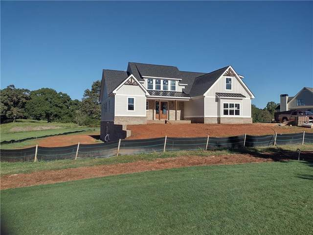 31 North Fork Drive, Pendergrass, GA 30567 (MLS #6924251) :: North Atlanta Home Team