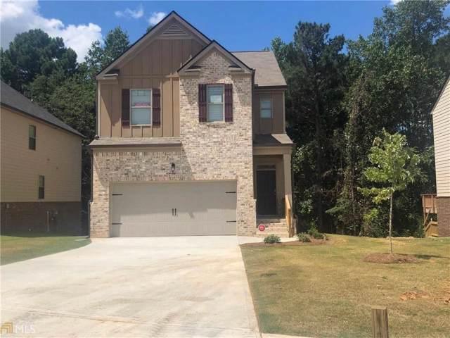 1419 Brickfield Way, Locust Grove, GA 30248 (MLS #6073187) :: North Atlanta Home Team