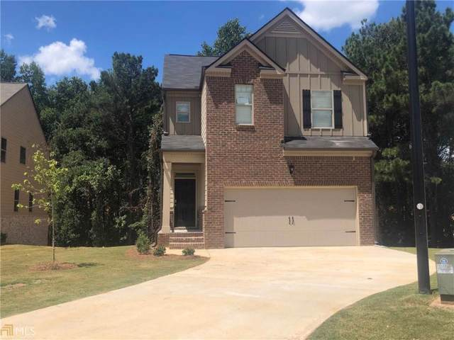 1417 Brickfield Way, Locust Grove, GA 30248 (MLS #6073242) :: North Atlanta Home Team