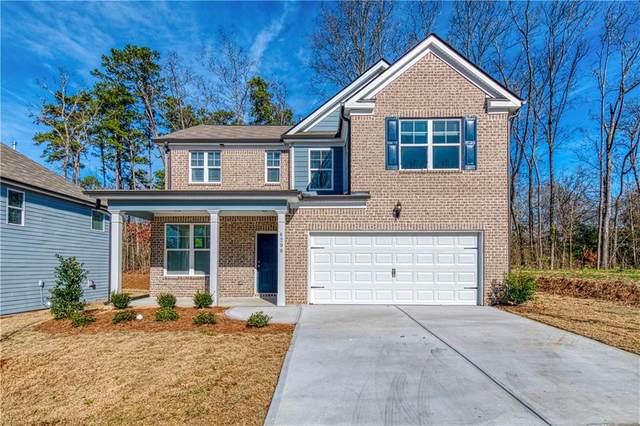 2248 Anne's Lake Circle, Lithonia, GA 30058 (MLS #6523615) :: MyKB Partners, A Real Estate Knowledge Base