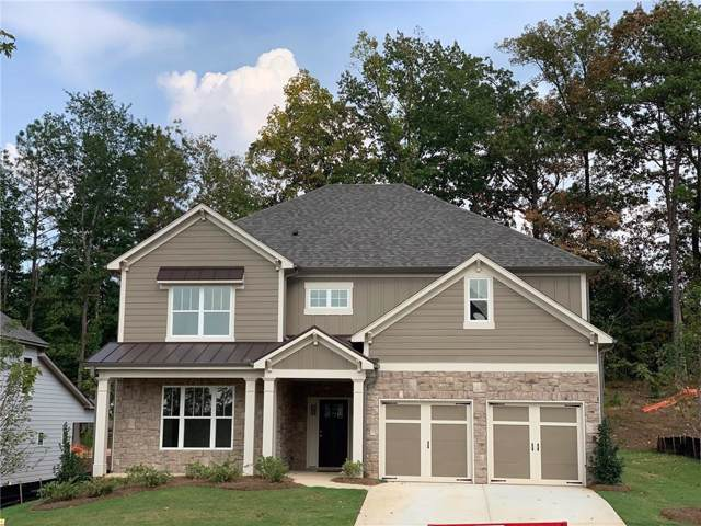 618 Denali Drive, Mableton, GA 30126 (MLS #6557349) :: North Atlanta Home Team