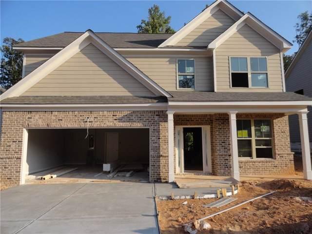 2111 Adam Acres Drive, Lawrenceville, GA 30043 (MLS #6570123) :: North Atlanta Home Team