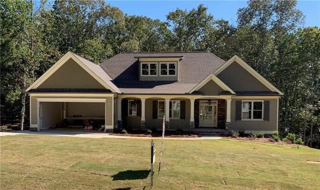 124 Brookfield Court SE, White, GA 30184 (MLS #6577966) :: North Atlanta Home Team