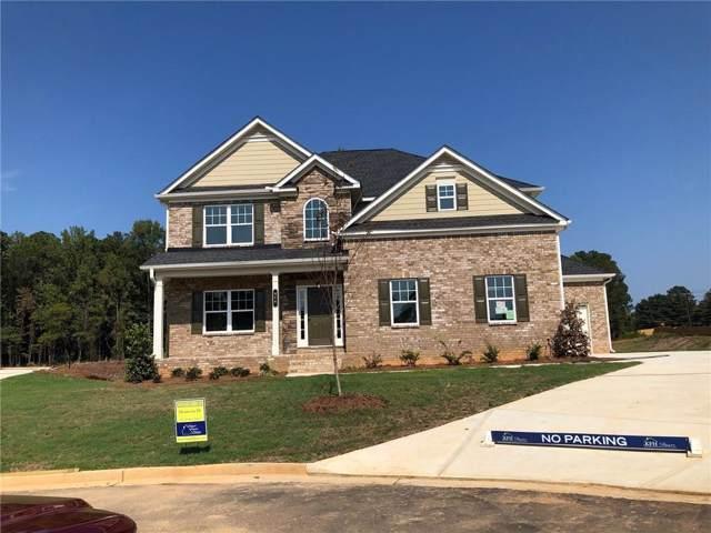 310 Banfield Court, Marietta, GA 30064 (MLS #6579641) :: North Atlanta Home Team