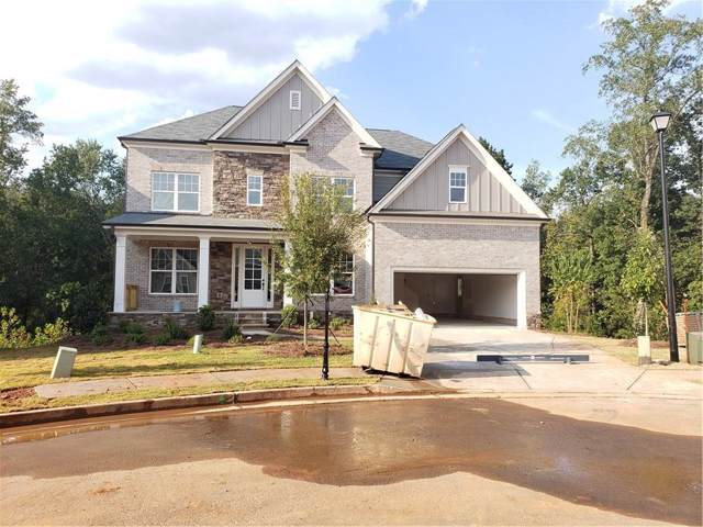 2649 Longacre Parkway, Lawrenceville, GA 30044 (MLS #6588859) :: North Atlanta Home Team