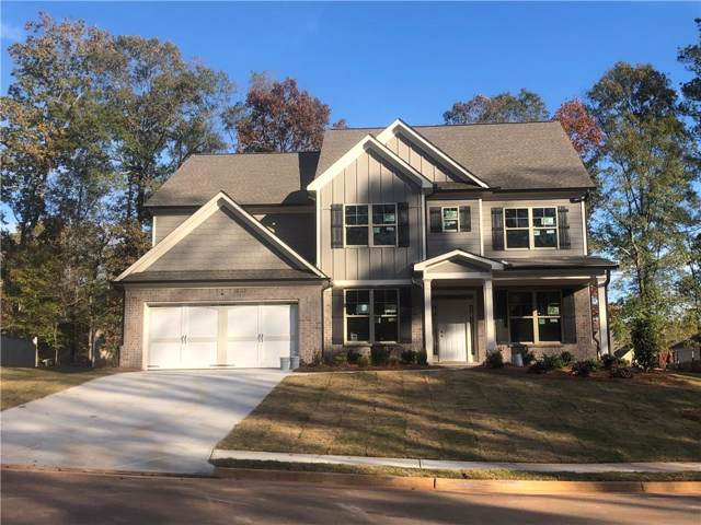 1469 Addie Field Way, Auburn, GA 30011 (MLS #6598212) :: Charlie Ballard Real Estate