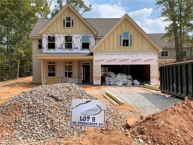 130 Stonecrest Court, Dallas, GA 30157 (MLS #6608243) :: North Atlanta Home Team