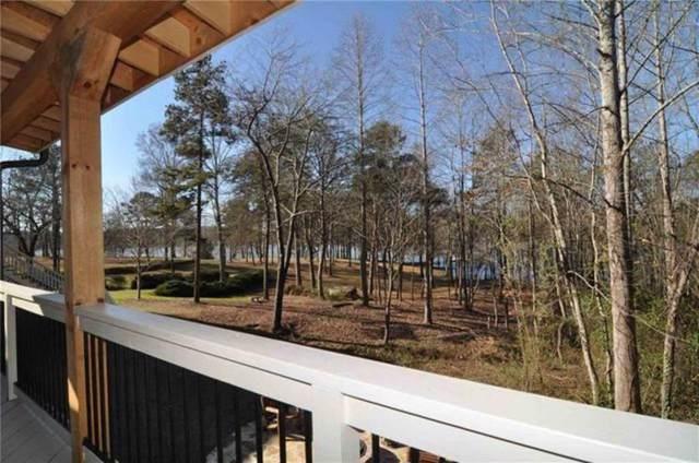 79 Winterhawk Cove, Dawsonville, GA 30534 (MLS #6631423) :: North Atlanta Home Team