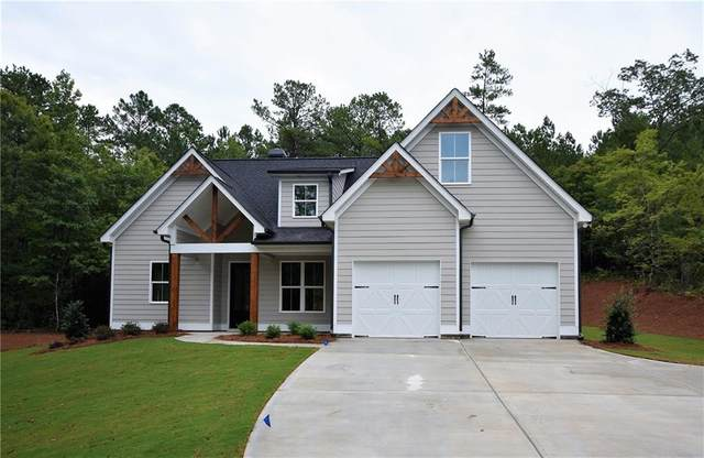 7560 Gillespie Place, Douglasville, GA 30135 (MLS #6708666) :: The Cowan Connection Team