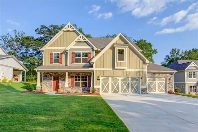 33 Adventure Trail, Jefferson, GA 30549 (MLS #6712239) :: North Atlanta Home Team