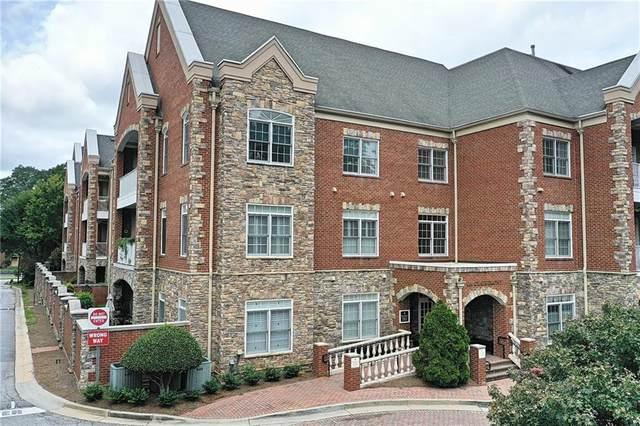 417 Clairemont Avenue #220, Decatur, GA 30030 (MLS #6730906) :: North Atlanta Home Team