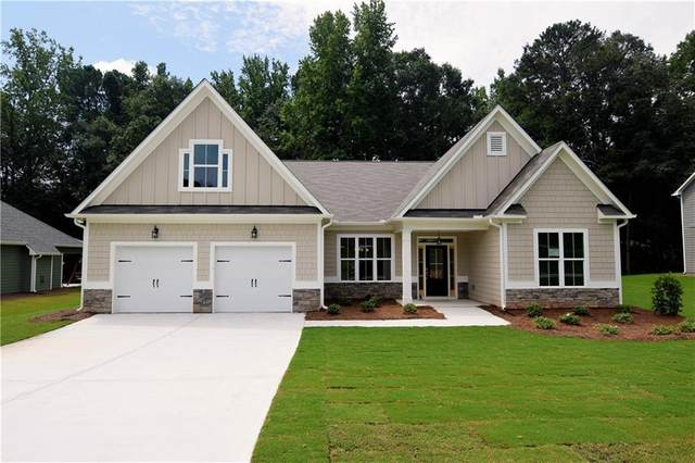 158 Towne Park Drive, Hiram, GA 30141 (MLS #6737370) :: RE/MAX Prestige