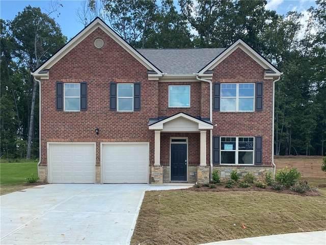 3022 Hawthorn Farm Boulevard, Loganville, GA 30052 (MLS #6750838) :: RE/MAX Prestige
