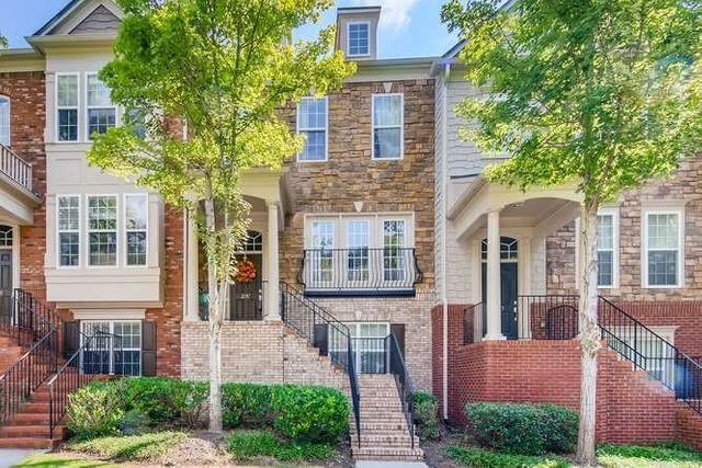 2247 Limehurst Drive, Brookhaven, GA 30319 (MLS #6771645) :: North Atlanta Home Team