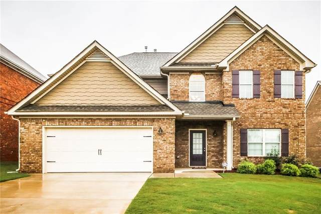 225 Astoria Way, Mcdonough, GA 30253 (MLS #6771900) :: North Atlanta Home Team