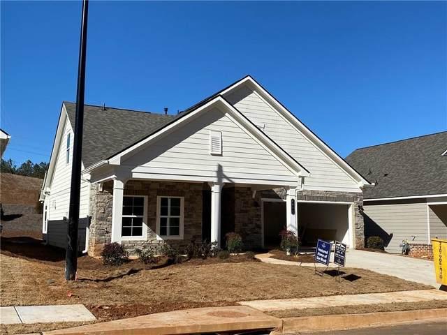4976 Pleasantry Way NW, Acworth, GA 30101 (MLS #6813006) :: Path & Post Real Estate