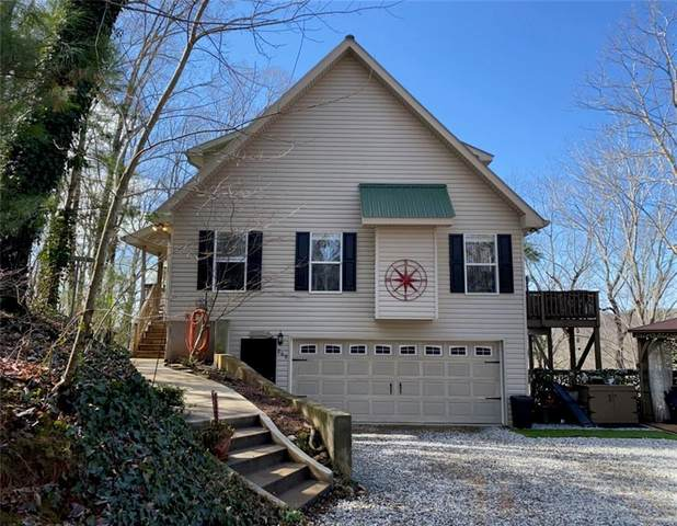 260 Stoney Creek Terrace, Dahlonega, GA 30533 (MLS #6831708) :: North Atlanta Home Team