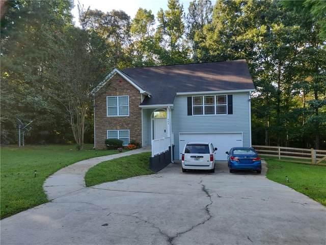 504 Levi Place, Carrollton, GA 30117 (MLS #6920370) :: North Atlanta Home Team