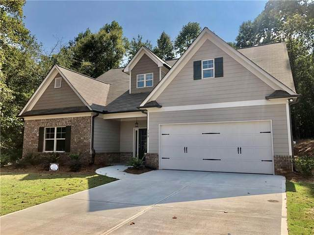 15 Parkers Place, Hoschton, GA 30548 (MLS #6933788) :: North Atlanta Home Team