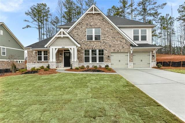 1966 Clovercroft Road, Acworth, GA 30101 (MLS #6602418) :: North Atlanta Home Team