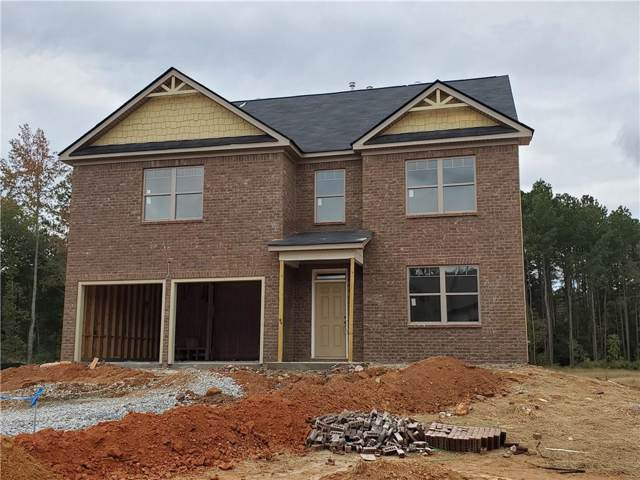 725 Sweethaven Lane, Loganville, GA 30052 (MLS #6617081) :: North Atlanta Home Team
