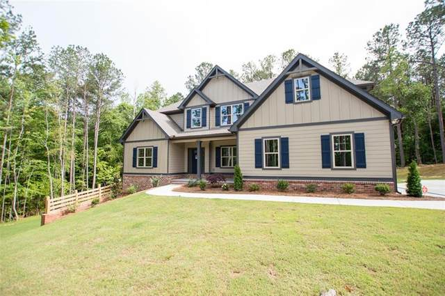 184 Stonegate Trail, Carrollton, GA 30117 (MLS #6658686) :: The Butler/Swayne Team
