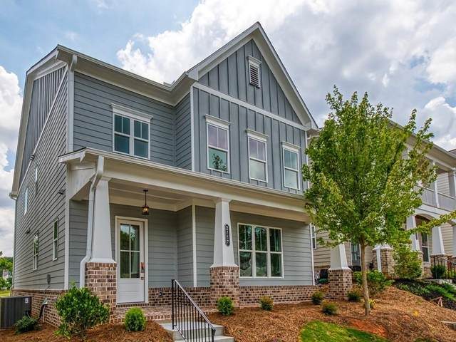 2467 Davis Drive, Smyrna, GA 30080 (MLS #6669670) :: North Atlanta Home Team