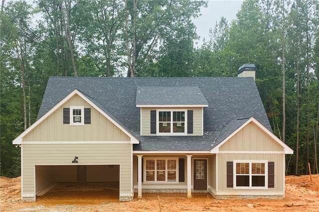 120 Turkey Creek Trail, Carrollton, GA 30117 (MLS #6726035) :: North Atlanta Home Team