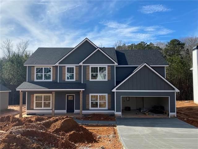 437 Tucker Trail, Bremen, GA 30110 (MLS #6808001) :: North Atlanta Home Team