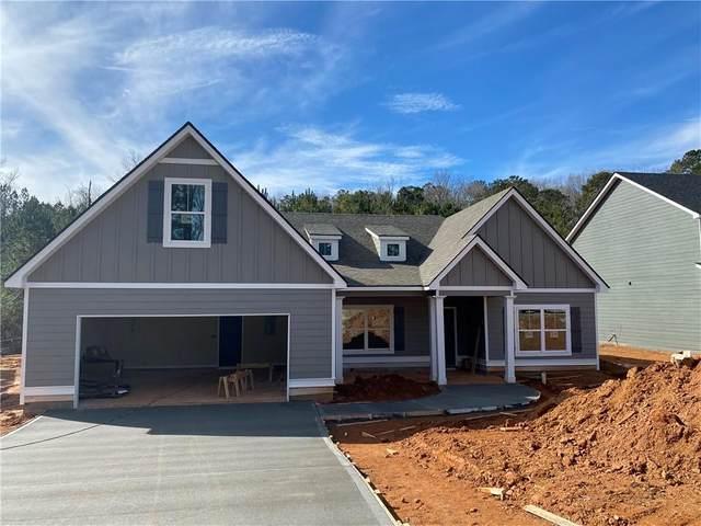 429 Tucker Trail, Bremen, GA 30110 (MLS #6808126) :: North Atlanta Home Team