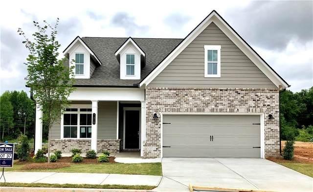 1319 Whiddon Way, Marietta, GA 30152 (MLS #6854638) :: RE/MAX Prestige