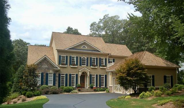 632 Dogwood Way, Dawsonville, GA 30534 (MLS #6874009) :: North Atlanta Home Team