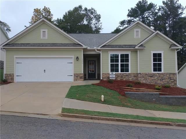 1773 Morgan Lane, Conyers, GA 30012 (MLS #6903517) :: North Atlanta Home Team