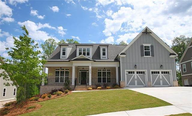 1273 Chipmunk Forest Chase, Powder Springs, GA 30127 (MLS #6685248) :: North Atlanta Home Team
