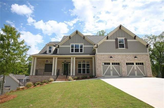 1267 Chipmunk Forest Chase, Powder Springs, GA 30127 (MLS #6685256) :: North Atlanta Home Team