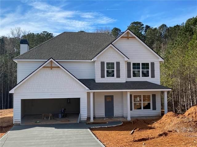 445 Tucker Trail, Bremen, GA 30110 (MLS #6808195) :: North Atlanta Home Team