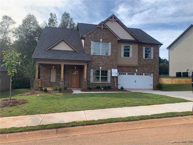 202 Braselton Farms Drive, Hoschton, GA 30548 (MLS #6577731) :: North Atlanta Home Team