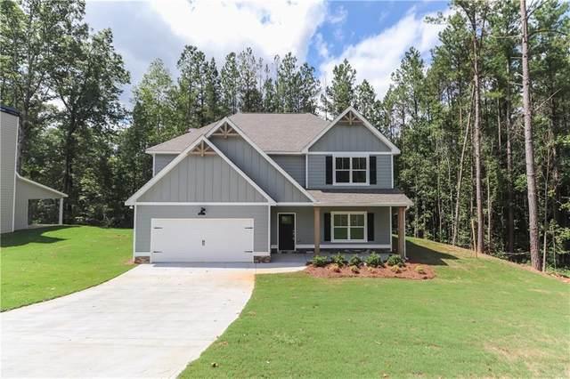 124 Turkey Creek Trail, Carrollton, GA 30117 (MLS #6726530) :: North Atlanta Home Team