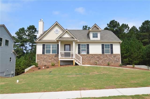 604 Stable View Loop, Dallas, GA 30132 (MLS #6563057) :: North Atlanta Home Team