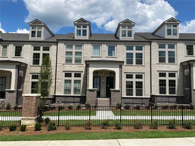 2341 Brissett Lane #31, Brookhaven, GA 30319 (MLS #6681216) :: North Atlanta Home Team