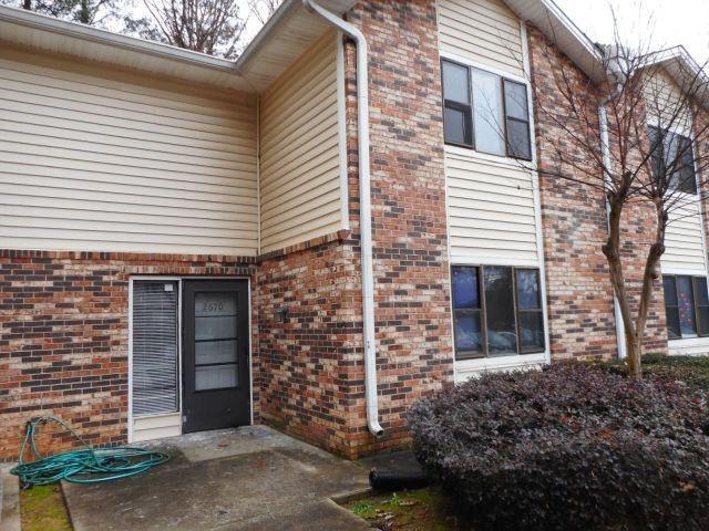 2670 Moss Lane, Marietta, GA 30067 (MLS #5947972) :: North Atlanta Home Team