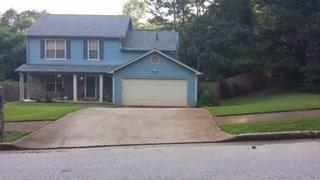 1255 To Lani Drive, Stone Mountain, GA 30083 (MLS #5976490) :: North Atlanta Home Team